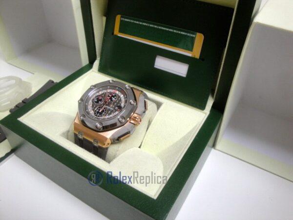 12audemars-piguet-replica-orologi-imitazione-replica-rolex.jpg